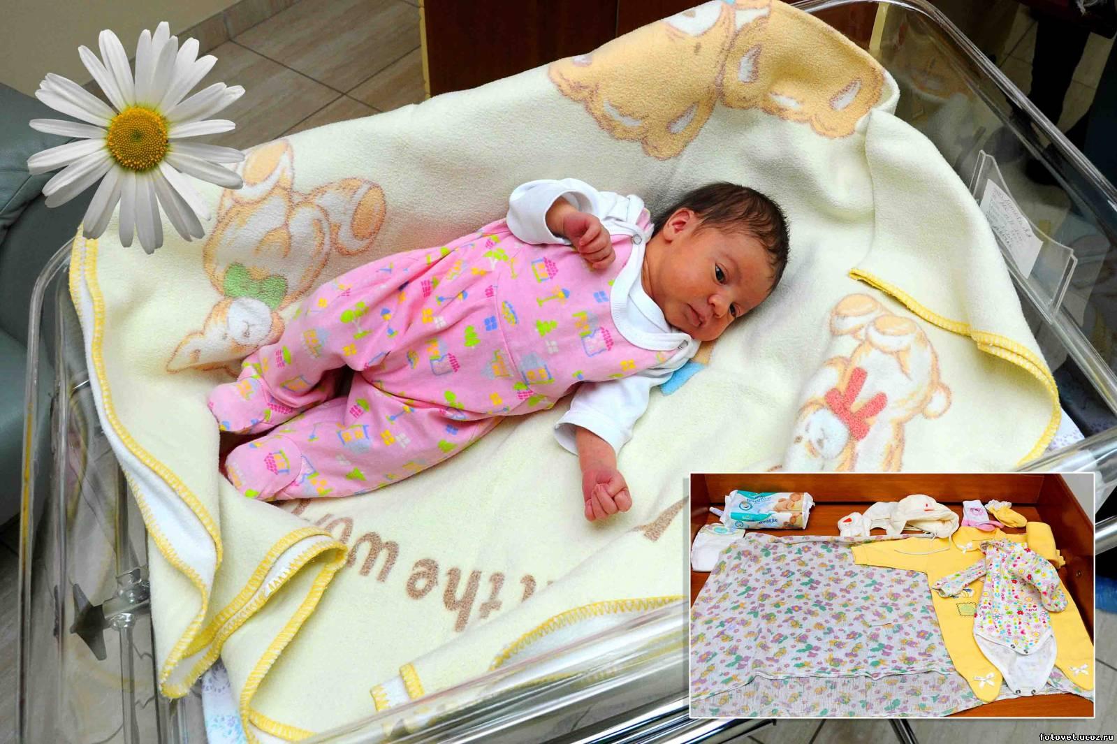 Фото новорожденных детей на выписке